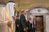 أوباما ومجلس التعاون يتفقون على التصدي لتنظيم الدولة