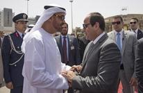 """السيسي يوثق """"تشاوره"""" مع الإمارات وشفيق يؤجل المواجهة"""