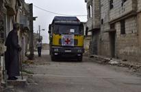 لجنة أممية تعجز عن كشف المتورطين في ضرب قافلة مساعدات بسوريا