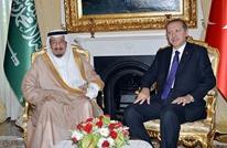 موقع إيراني شهير يحذر من تحالف سعودي تركي