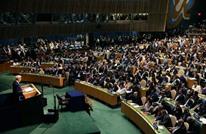 175 دولة توقع اتفاق المناخ في الأمم المتحدة