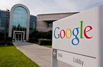 """سنة 2017.. إنجاز جديد لـ""""غوغل"""" على حساب """"آبل"""""""