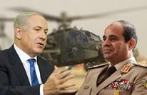 اتصالات عسكر مصر السرية بإسرائيل من ناصر للسيسي (ملف)