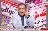مذيع موال للنظام يعترف: أجواء 25 يناير بدأت تعود (فيديو)