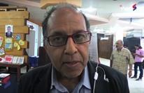 مصريون: سنتظاهر في 25 أبريل لإسقاط النظام (فيديو)