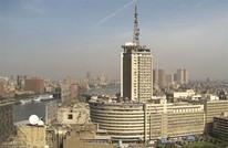 """هل تتجه الحكومة المصرية لتصفية """"ماسبيرو""""؟"""