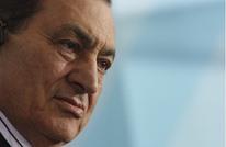 صور صادمة لحسني مبارك بعد زيادة مفرطة في وزنه (شاهد)