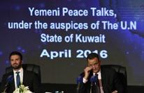 المشاورات اليمنية سترفع خلال أيام ومكة تحتضن الجولة القادمة