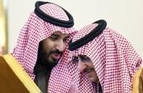 إيكونوميست: هل يريد ابن سلمان تغيير المملكة أم لقبه؟