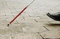 """طالبتان فلسطينيتان تبتكران """"عصا ذكية"""" لمساعدة المكفوفين"""