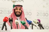 ابن سلمان يعلن عن إنشاء أكبر مدينة ثقافية ترفيهية بالسعودية