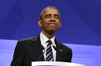 أوباما منزعج بشدة من حوادث إطلاق رصاص من قبل الشرطة