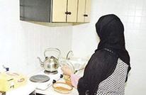"""عاملة بالكويت تضع """"بولها"""" في عصير لمشغلها (فيديو)"""