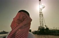 ماذا فعلت خسائر النفط باحتياطيات ومؤشرات وعوائد السعودية؟