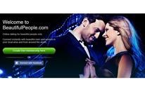 """بيع بيانات موقع مواعدة مخصص لـ""""الجميلات فقط"""""""