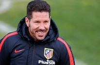 الاتحاد الإسباني يفاجئ سيميوني بعقوبة قاسية قبل مباراة البايرن