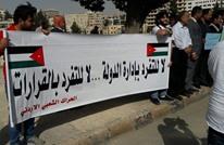 البرلمان الأردني يقر تعديلات دستورية على وقع احتجاجات