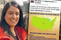 حزب العمال البريطاني يوقف نائبة اقترحت نقل إسرائيل لأمريكا