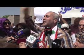 معلمون يعتصمون أمام وزارة التربية اللبنانية للمطالبة بحقوقهم