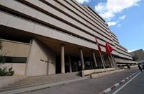 احتياطي تونس يهوي إلى أدنى مستوى في 15 عاما