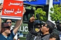 """تضامن واسع بمصر مع """"معتقلي الأرض"""" المضربين عن الطعام"""
