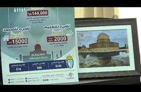 حملة لبنانية تضيء طريق المقدسيين لتجاوز قمع الاحتلال وإهمال الأمة