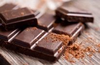 25 غراما من الشوكولاتة يوميا تقلل أمراض السكري والقلب