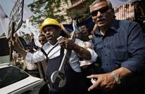 """حكم """"كارثي"""" يقنن فصل عمال مصر ويصم احتجاجاتهم بـ""""الخيانة"""""""