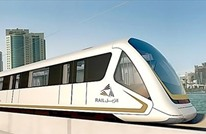 """قطر تعتزم تطبيق """"التذكرة الذكية"""" للتنقل في الدوحة"""