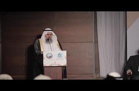 الملتقى العالمي الأول للأئمة والخطباء في إسطنبول