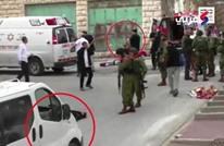 نتائج التشريح.. الشريف قتل برصاصة الجندي الإسرائيلي (فيديو)