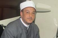 """الشيخ """"ميزو"""" يرد على سؤال حول سبب عدم زواجه (فيديو)"""