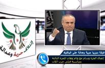 """ماذا قالت """"الحرة وسام"""" لوئام وهاب في اتصال هاتفي؟ (فيديو)"""