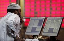 بورصة الرياض تغلق على انخفاض جراء خسائر أسهم البنوك