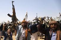 صواريخ حوثية تطال مكتبا للأمم المتحدة بعسير السعودية