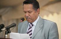 رئيس الحكومة اليمنية يكشف عن انتهاء أزمة السيولة