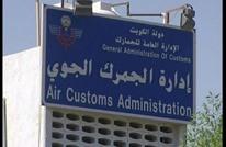 الكويت تمنع عبور وتصدير البضائع الإيرانية إلى السعودية