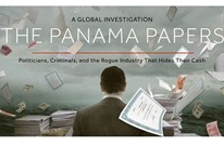 """لماذا غابت الولايات المتحدة عن """"وثائق بنما""""؟"""
