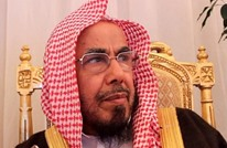 سعودية تشتكي من ظلم القضاة.. ورد مثير من المطلق (شاهد)