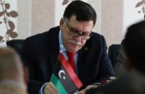 حكومة طرابلس تتنازل عن السلطة لصالح حكومة الوفاق الوطني