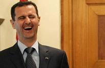 ناطق أمريكي يستخدم المقولة الروسية الإيرانية بشأن الأسد