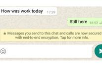 """""""واتس أب"""" تشفر كل رسائل المحادثة الفورية بين المستخدمين"""