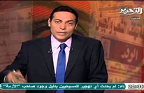 الغيطي: الملك سلمان يحضر مفاجأة للإخوان (فيديو)