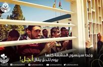 """طلاب """"الأردنية"""" ينهون اعتصامهم باتفاق ينهي الأزمة (صور)"""