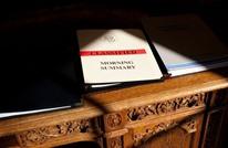 معهد واشنطن: هذه خيارات أوباما في التعامل مع تنظيم الدولة
