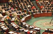 تشكيل لجنة برلمانية في تونس للتحقيق بوثائق بنما
