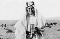 """""""لورنس ما بعد العرب"""".. مسرحية جديدة تعرض في لندن"""