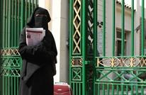 """دعوات لمساواة """"البنطلون الممزق"""" بالنقاب في جامعات مصر"""
