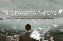"""مصدر التسريب لـ""""وثائق بنما"""" يتحدث أخيرا.. ماذا قال؟"""