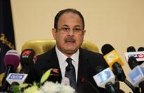 مصادرة صحيفة مصرية طالبت بمحاسبة وزير الداخلية (صورة)